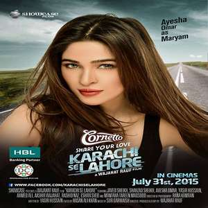 Aaja Re Aaja Lyrics From Karachi Se Lahore by Sur Darvesh