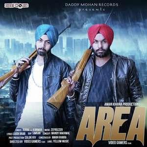 Area Lyrics Rubal Feat Kanwar