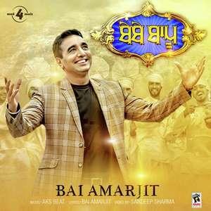Bebe Bapu Lyrics – Bai Amarjit 2015 Songs