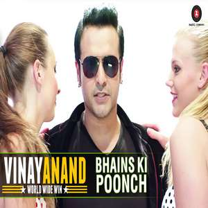 Bhains Ki Poonch Lyrics Vinay Anand ft. Krishna Abhishek