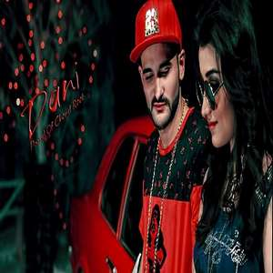 Dani Lyrics Poond Of Chand Raat