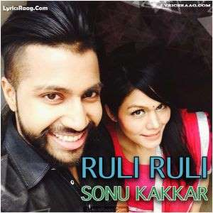 Ruli Ruli Lyrics Sonu Kakkar Ft Sukh E Muzical Doctorz