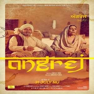 Family Di Member Lyrics Amrinder Gill From Angrej Movie