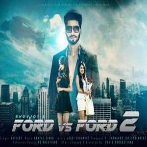 Ford vs Ford 2 Lyrics Shivjot Ft Sara Gurpal