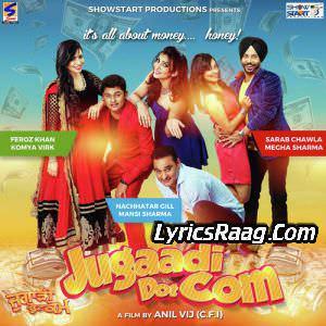 Jugaadi-Dot-Com-Punjabi-2015-500x500-min