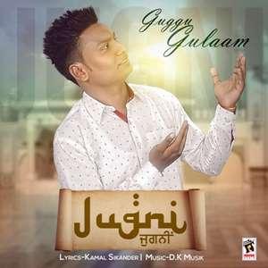 Jugni Lyrics – Guggu Gulaam
