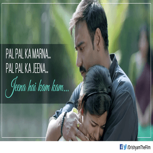 Kab Kahan Se Lyrics From Drishyam – K.K