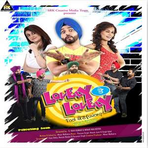 Lovely Lovely Lyrics Pamma Singh From Lovely Te Lovely Movie
