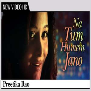 Na Tum Humein Jano Lyrics Preetika Rao Music by S.D Burman