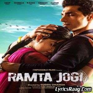 Vichard Na Jayin Lyrics From Ramta Jogi by Javed Bashir