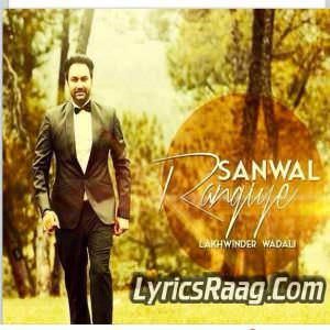 Sanwal Rangiye Lyrics Lakhwinder Wadali