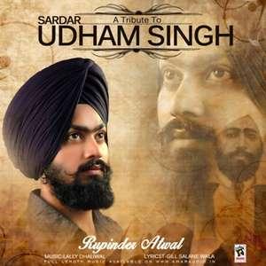 Sardar Udham Singh Lyrics Rupinder Atwal