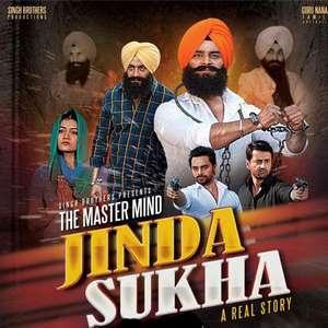 Singha Di Jaave Jeep Shookdi Lyrics KS Makhan Ft Tigerstyle
