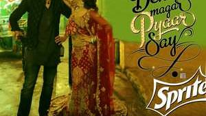 OST Tasveer Lyrics – Mooro Ft Talha Qureshi From Dekh Magar Pyaar Say