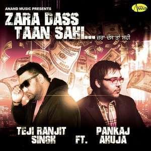 Zara Dass Taan Sahi Lyrics Teji Ranjit Singh Feat Pankaj Ahuja
