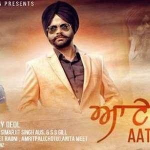 Aate Da Bhaa Lyrics – Gurjeet Sandhu
