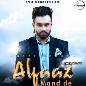 Alfaaz Mand De Lyrics Preet Mand Ft Karam Sekhon