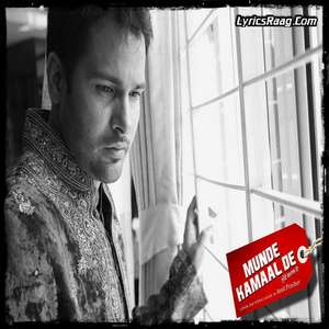 Bejurm Lyrics – Kamal Khan From Munde Kamaal De