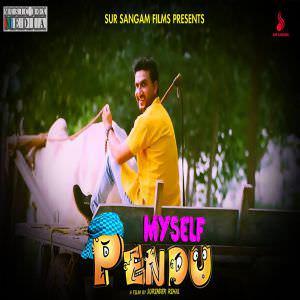 Att Chakni Lyrics Preet Harpal From MySelf Pendu Movie