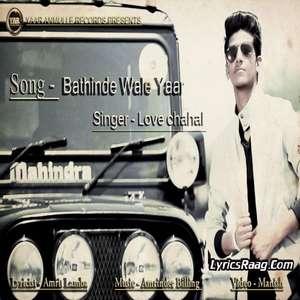 Bathinde Wale Yaar Lyrics – Love Chahal