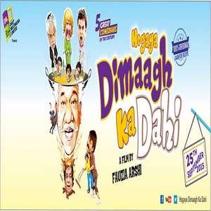 Baap Hona Paap Lyrics – Mika Singh From Hogaya Dimaagh Ka Dahi