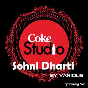 Sohni Dharti Lyrics – Coke Studio Pakistan Season 8