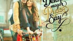 Neray Neray Vas Lyrics – Adnan Dhool From Dekh Magar Pyaar Say