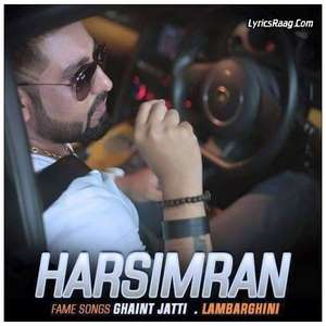 Dil Nahi Lagda Lyrics – Harsimran Ft HeartBeat New Single