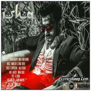 Ishq Is Divine Lyrics Fahad Sheikh 2015 Single
