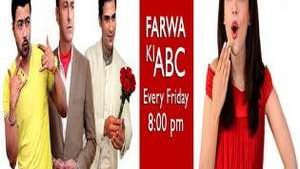 OST Farwa Ki ABC Lyrics – Siddharth Mahadevan From A-plus TV
