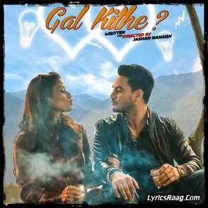 Gal Kithe Lyrics – Kulwinder Billa Ft Gags2udioz