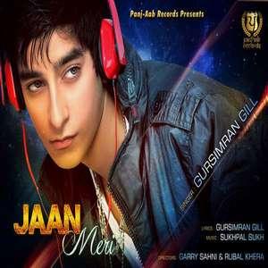 Jaan Meri Lyrics – Gursimran Gill