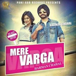 Mere Varga Lyrics – Harman Chahal Ft Preet Hundal