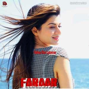 Hathan Dian Lakeeran Lyrics – Rahat Fateh Ali Khan From Faraar [Sad Song]