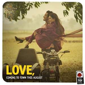 I Am Sweetey Lyrics – Raj Heer From Dekh Magar Pyaar Say