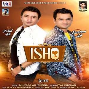 Ishq Lyrics – Zahid Ali Feat Rustam Ali Mp3 Songs