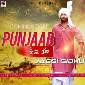 Punjab Lok Tath Lyrics – Jaggi Sidhu Ft Dj Nerender