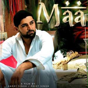 Maa Lyrics – Jas Vee | Punjabi Sad Songs