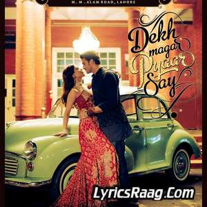 Kabhi Kabhi Lyrics – Adnan Dhool & Alina Najam From Dekh Magar Pyaar Say