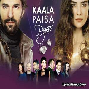 OST Lamha Lyrics – Kala Paisa Pyar by Ali Khan