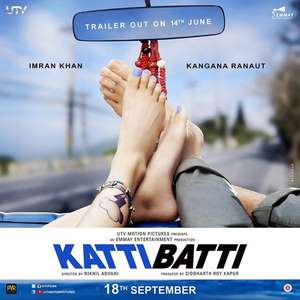 Jaago Mohan Pyaare Lyrics – Katti Batti Movie
