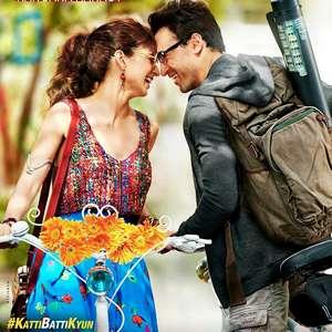 Ove Janiya Lyrics – Katti Batti Movie   Mohan Kannan