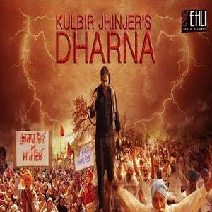 Dharna Lyrics – Kulbir Jhinjer 2015 Single