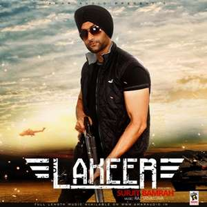 Lakeer Lyrics Surjit Bamrah