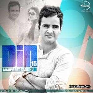 Din 15 Lyrics – Manpreet Sandhu Ft Beat Minister