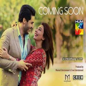 OST Tumhare Siwa Lyrics – Faiza Mujahid Hum TV Drama