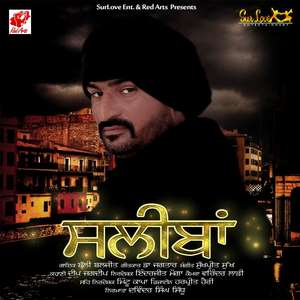 Saleeban Lyrics – Bali Baljit Punjabi Songs