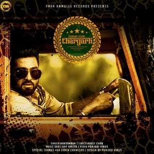 Thargarh Lyrics – Harsimran Feat SKB [New Single]