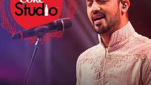 Tajdar E Haram Lyrics – Atif Aslam From Coke Studio S08 E01