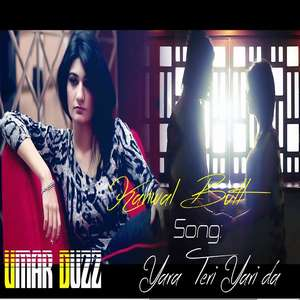 Yaara Teri Yaari Da Lyrics – Umar Duzz Feat Haniya Mp3 Songs